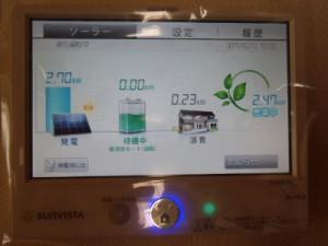 シャープ太陽光&蓄電池モニター画面